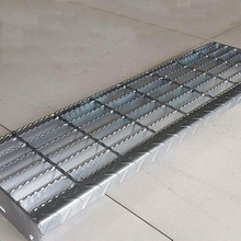 Stair Tread Bar Grating