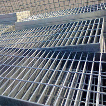 Carbon Steel Smooth Light-Duty Bar Grating