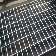 Stainless Steel Smooth Light-Duty Bar Grating